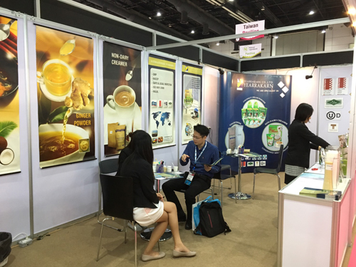 Food ingredient Asia 2017
